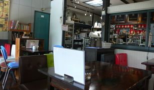 cafe rin2