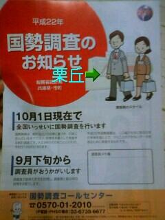 100921_2007_0002-0001.jpg