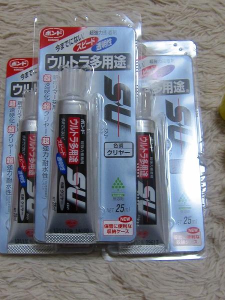 コニシ 端株 (5)