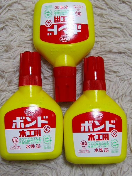 コニシ 端株 (6)