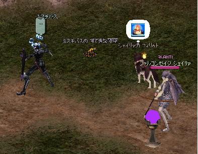 戦闘状況2
