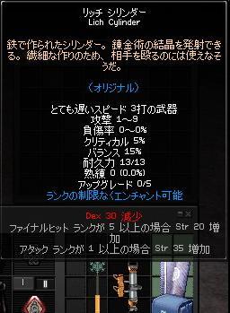 ポコマⅡ・高級4・13・2