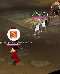 ロンガ神秘矢1