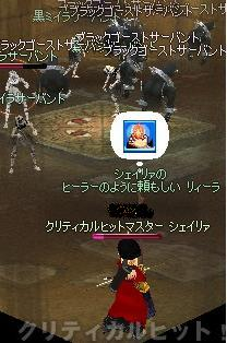 ロンガ神秘矢2