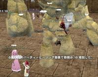 地下迷宮2