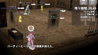 地下迷宮3
