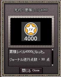 エルフ累積4k^^