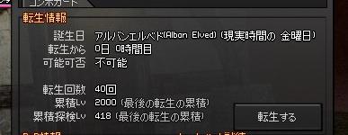 ジャイ累積2k^^