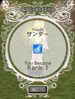 THランク1^q^