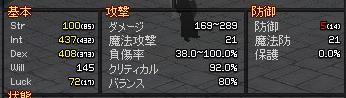 DEX400.jpg
