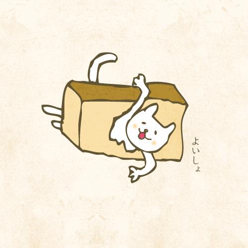 カステラ猫@まるまり