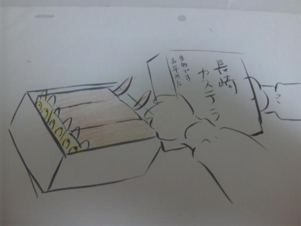 カステラ猫@かりんとうガール