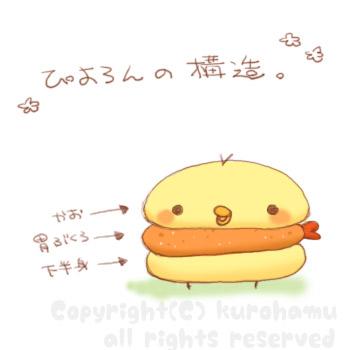 honpiyo-05_01