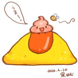 hon_01