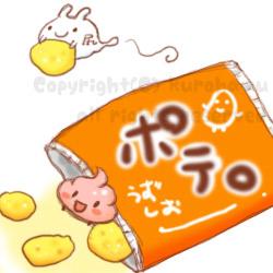 honsofu04