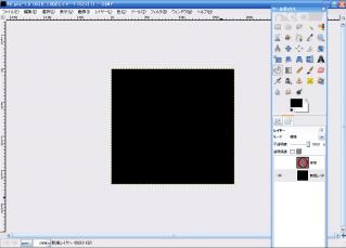 GIMP3