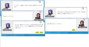 コピー (2) ~ defe342