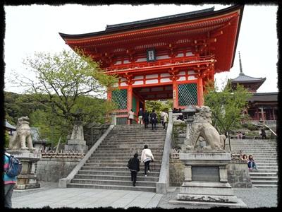 京都の旅016