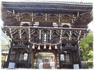 西国 京都072