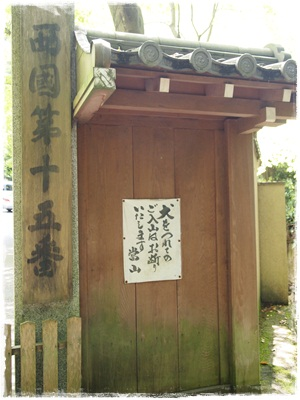 西国 京都013