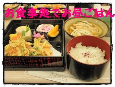 西国京都024