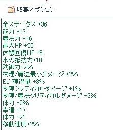 アイテム図鑑(39種)