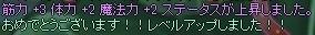 闇Lv147