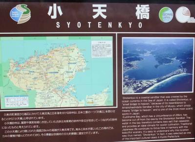 mini_12_syoutennkyou_DSCF7329.jpg