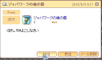 いきゅうせいしゅ1