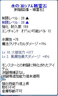 i2.png