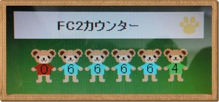 a1_20110820194302.jpg