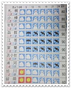 a1_20111203111403.jpg