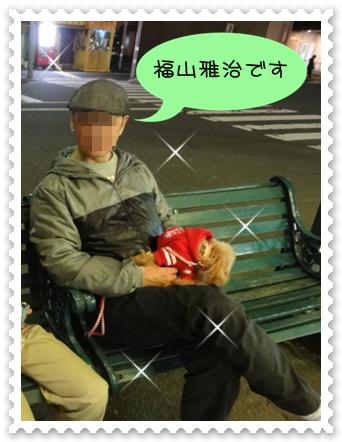 a2_20110107185923.jpg