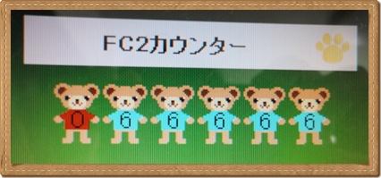 a3_20110820194302.jpg