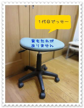 a6_20110105165819.jpg