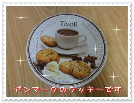 b12_20110110015050.jpg