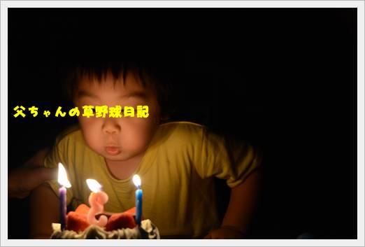 2011082501.jpg