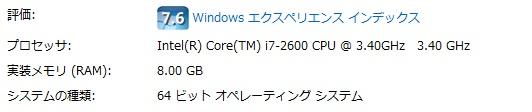 2600.jpg