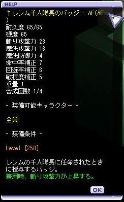 TWCI_2013_5_18_17_27_58.jpg
