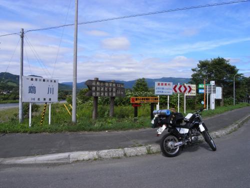 RIMG9855.jpg