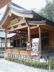 武田神社能舞台