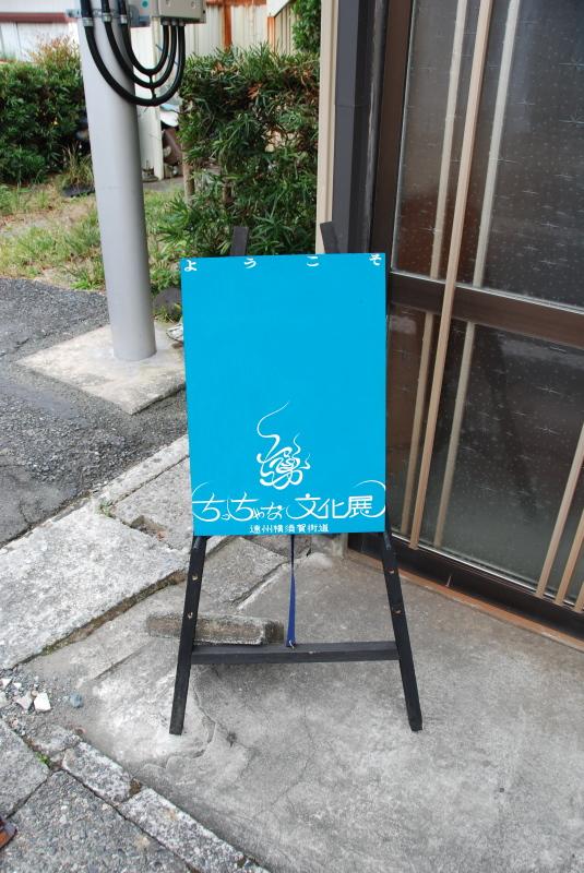 DSC_3040 - コピー - コピー