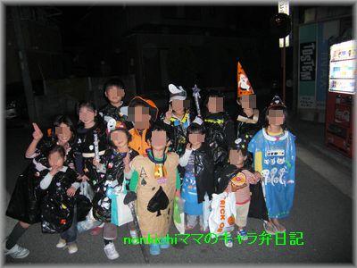 2008.10.31 (13)