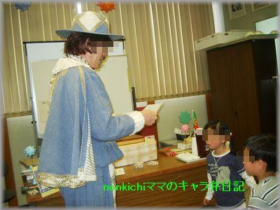 2007.03.29 (21)