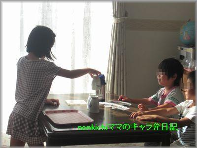 CIMG4296.jpg