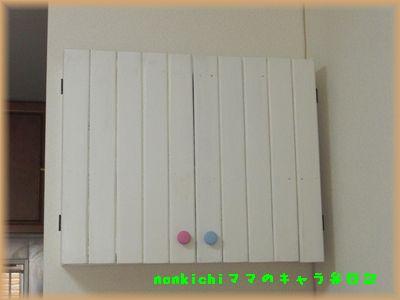 CIMG5017.jpg