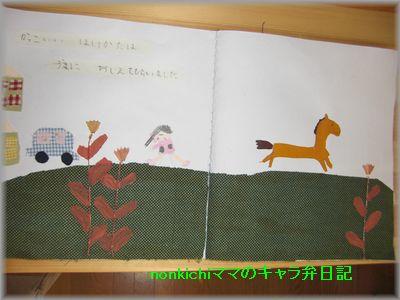CIMG5584.jpg