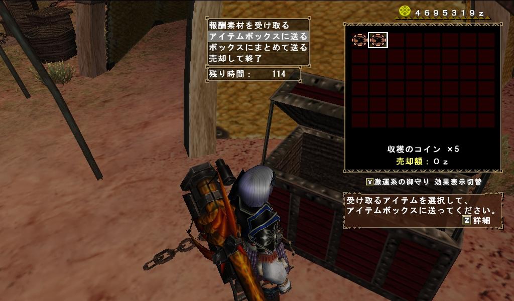 mhf_20100310_004727_317.jpg