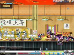 MapleStory 2012-03-16 01-38-56-584
