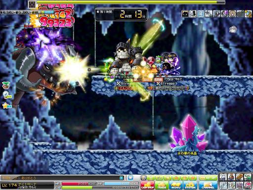 MapleStory 2012-03-19 21-05-58-743